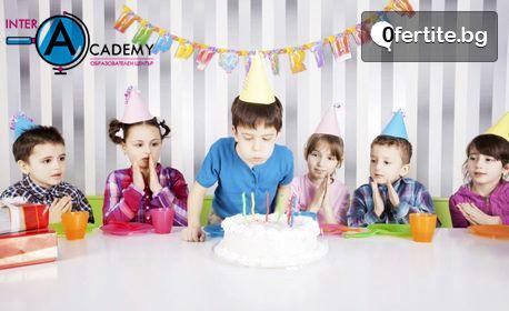 Парти за рожден ден! 2 часа ползване на празнична зала за до 40 деца до 18г, плюс зала за възрастни
