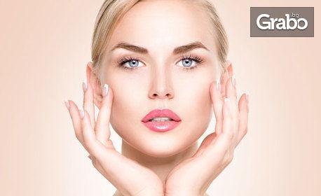 Диамантено микродермабразио, плюс маска и масаж на лице