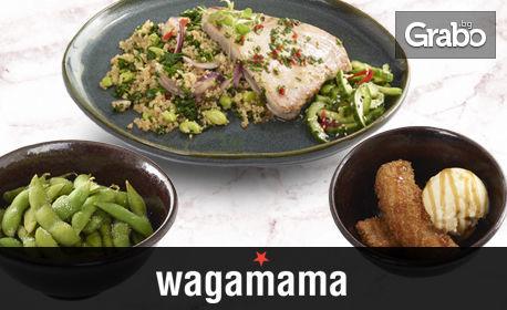Азиатска кухня! Тристепенно омакасе меню с едамаме, стек от риба тон на грил и банана кацу