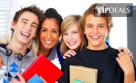 Подготовка за НВО по математика за ученик в 10 клас
