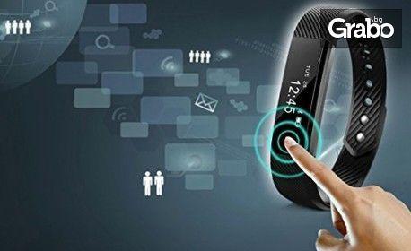 Фитнес гривна Smartband MicroK Plus