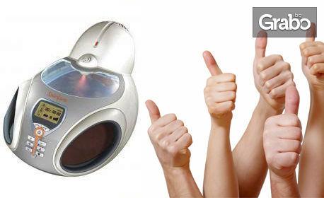 Без болки в ставите и суха кожа! Терапия за ръце с инфрачервени лъчи - 1 или 5 процедури