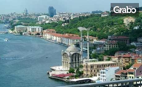 На Фестивала на лалето в Истанбул! 2 нощувки със закуски, плюс транспорт и посещение на Одрин