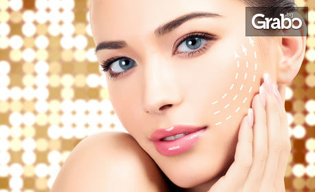 Дълбоко почистване или скулптурираща anti-age терапия на лице