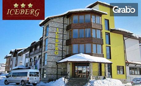 Ски и SPA в Банско! 2 нощувки със закуски и SPA