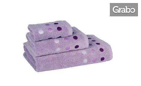 Хавлиена кърпа от 100% памук - размер и цвят по избор