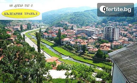 Екскурзия до Македония - Крива паланка и Етно Село Тимчевски! Нощувка със закуска и транспорт