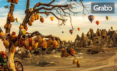 Лятно пътешествие до тайнствената Кападокия, Анкара и Истанбул! 4 нощувки със закуски, плюс транспорт