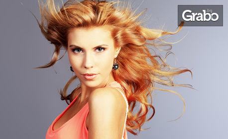 Боядисване на коса с боя на клиента или боя Goldwell, плюс оформяне на прическа - без или със серум по избор