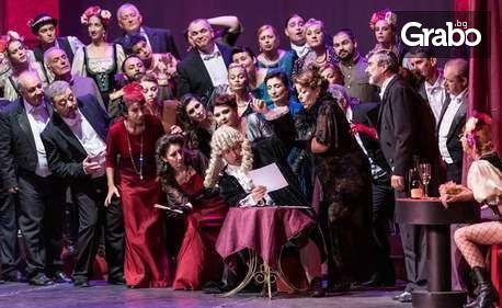 """Насладете се на оперетата """"Царицата на Чардаша"""" на 24 Юни"""