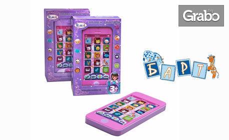 Забавен детски смартфон в цвят по избор