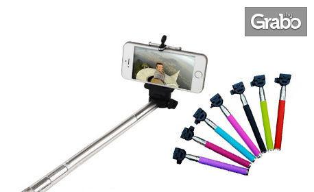 Селфи стик Monopod с телескопична дръжка - за всички андроид смартфони