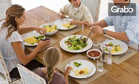 За трапезата на Бъдни вечер! 3кг празнично меню със 7 постни ястия