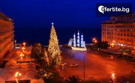 За Коледа в Паралия Катерини! 2 нощувки със закуски, плюс транспорт, обиколка на Солун и възможност за Метеора