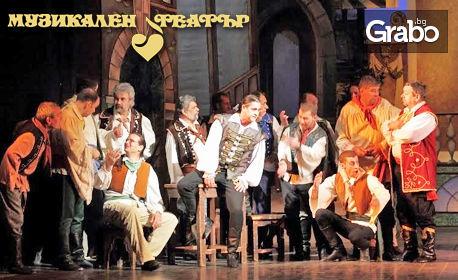 """Оперетата """"Цигански барон"""" от Йохан Щраус - на 16 Ноември"""