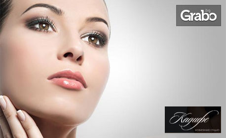 Лифтинг терапия за лице и околоочен контур, мезококтейл, серум, почистване и масаж