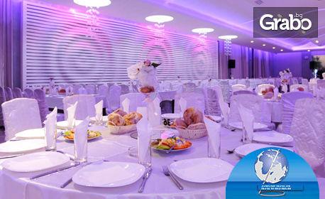 За Сръбската Нова година в Лесковац! Нощувка със закуска и празнична вечеря в Хотел Bavka 3*
