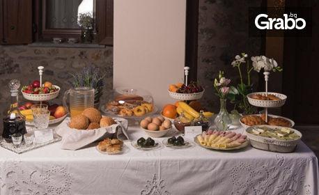 От Януари до Април на Олимпийската ривиера! 2 или 3 нощувки със закуски за двама или четирима, в Литохоро