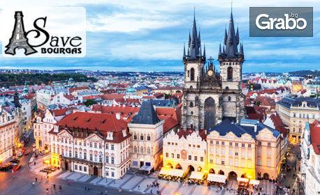 До Братислава, Прага и Виена! Екскурзия с 4 нощувки със закуски, плюс