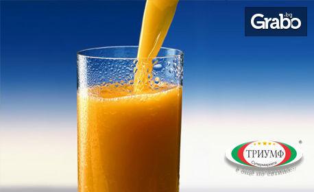 Половин литър фреш от портокал и ябълка