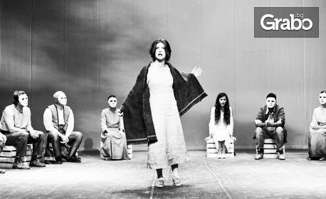 """Гледайте """"Албена"""" - юбилеен спектакъл на ДКТ """"Константин Величков"""" на 22 Януари"""