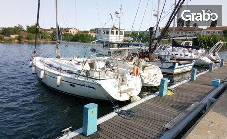 """2 часа разходка с ветроходна яхта """"Елиза"""" по залез слънце във Варненския залив, с включена почерпка"""