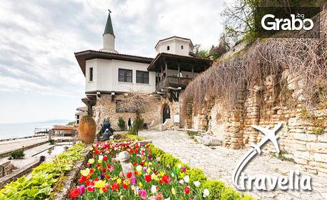 Еднодневна екскурзия до Аладжа манастир, нос Калиакра и Ботаническата градина в Балчик на 20 Юни
