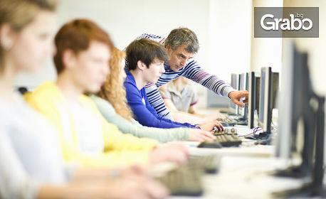 Онлайн матура по БЕЛ за ученици в 4 или 7 клас, плюс рецензия от преподавател