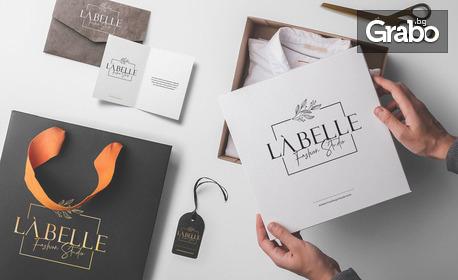 Изработка на фирмено лого, плюс бонус - кратка маркетингова консултация