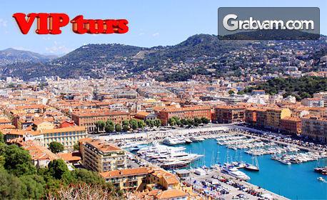 Екскурзия до Милано и Ница! 4 нощувки със закуски, плюс самолетен билет и възможност за Кан, Монако и Ментон