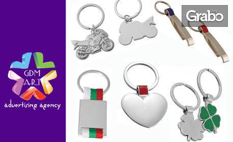 Гравиран подарък - ключодържател, химикал, стилус, запалка, визитник или комплект аксесоари