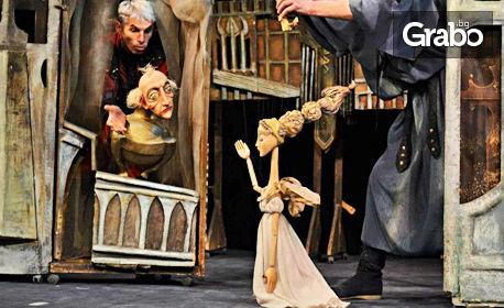 """Гледайте музикалния спектакъл """"Хамлет"""" на 25 Май"""