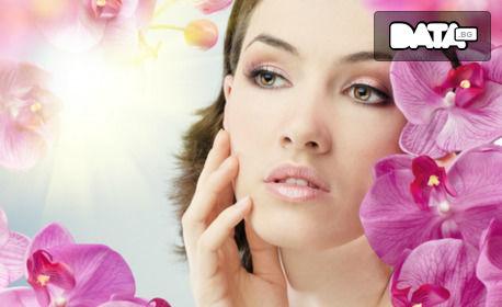 SPA възобновяване на лице с пилинг, 4 anti-age изглаждащи концентрата и кислородна маска