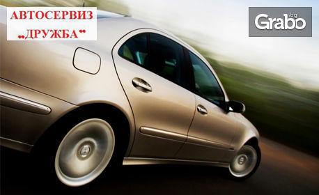 Водородно почистване на двигател с вътрешно горене без разглобяване - за автомобил, камион, автобус или трактор