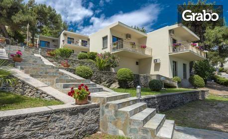 Луксозна почивка в Кавала! 4 нощувки на база Ultra All Inclusive в Хотел Bomo Tosca Beach*****