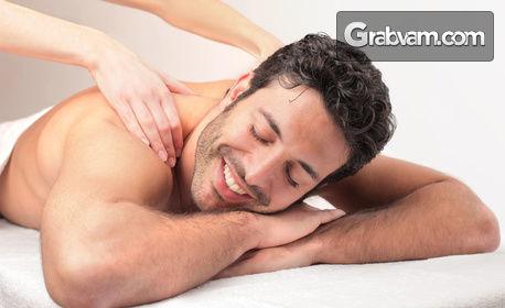 2 масажа на гръб с арган или роза дамасцена