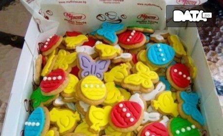 За парти! Сладък сет с медени бисквитки, мъфинчета, мини еклери и шоколадови топки