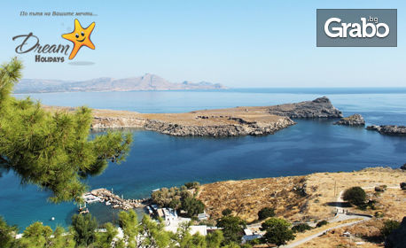 Изживей остров Родос! 7 нощувки с възможност за закуски и вечери, плюс самолетен билет.