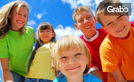 Лятна занималня за деца от 6 до 10г - 1 полудневно посещение, или 1 или 5 целодневни посещения