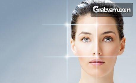 Ултразвуково почистване на лице и шия, плюс серум с хиалуронова киселина или колаген и LED светлина на околоочен и околоустен контур