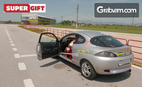 Екстремно шофиране на спортен автомобил край Пловдив, плюс заснемане на HD видео