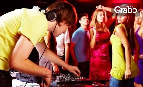 Студентски празник с DJ и празнично меню - за 19лв