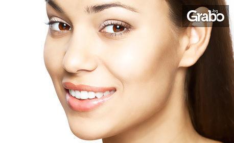 Диамантено микродермабразио на лице, шия и деколте, плюс маска и серум с ултразвук