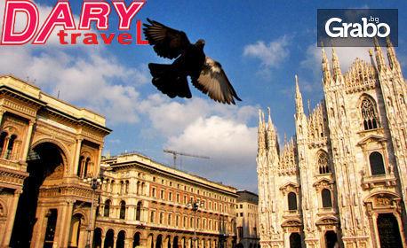 Екскурзия до Милано, Верона и езерото Гарда! 3 нощувки със закуски, плюс самолетен транспорт и възможност за Гардаленд