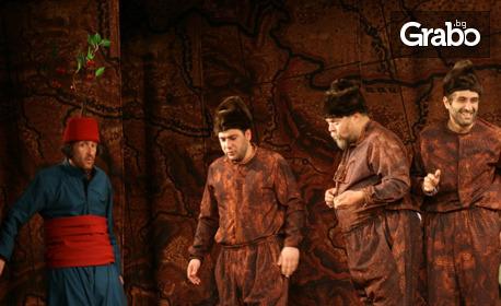 """Гледайте Александър Кадиев и Филип Аврамов в """"Недоразбраната цивилизация"""" - на 4 Октомври"""