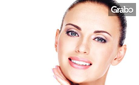 Почистване на лице, плюс маска и бонус - почистване на вежди