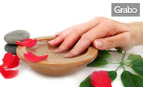 Гел лак, плюс зимна хидратираща терапия за ръце