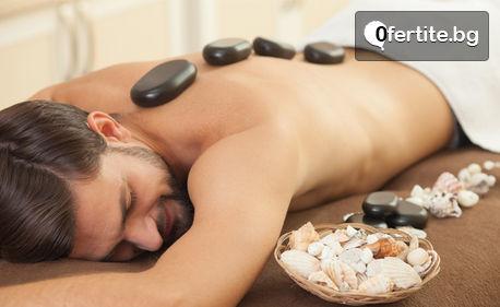 Hot Stone масаж на цяло тяло с вулканични камъни