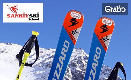 Зимни приключения в Банско! Наем на ски или сноуборд оборудване за 1 ден - за дете или възрастен