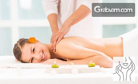 """Ритуал """"Кокосово изкушение"""" - пилинг и масаж на гръб"""